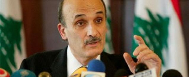 """جعجع: نحن ضد التمديد للبرلمان اللبنانى .. وداعش """"كذبة كبيرة"""""""