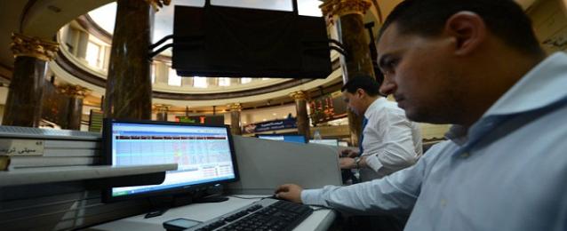 جنى أرباح محلي يهبط ببورصة مصر وسط ترقب لتخطى 9500 نقطة