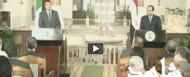 بالفيديو و النص الكامل لمؤتمر السيسي ورئيس وزراء إيطاليا