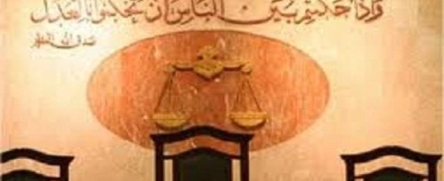 """الجنايات تحيل أوراق 5 متهمين للمفتي في قضية """"خلية أكتوبر"""""""