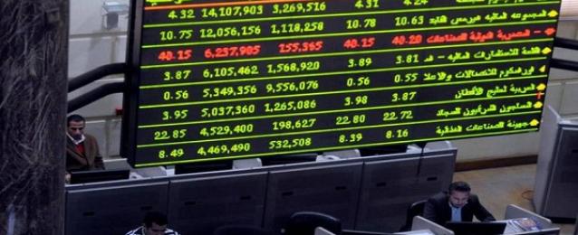 مشتريات الافراد تدعم اسهم مصر في النصف الثاني من الجلسة