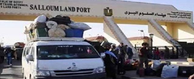 منفذ السلوم يستقبل 11500 عائد من ليبيا خلال اليومين الماضيين