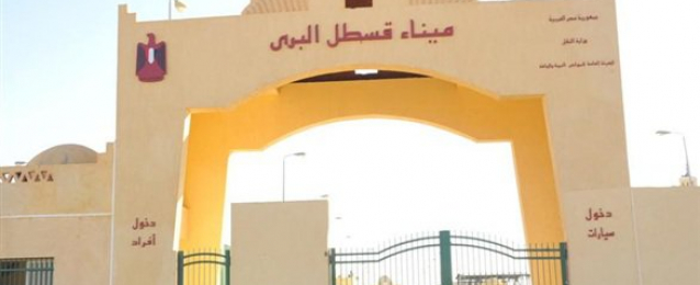 """""""النقل"""": افتتاح ميناء قسطل البري بين مصر والسودان الأربعاء المقبل"""