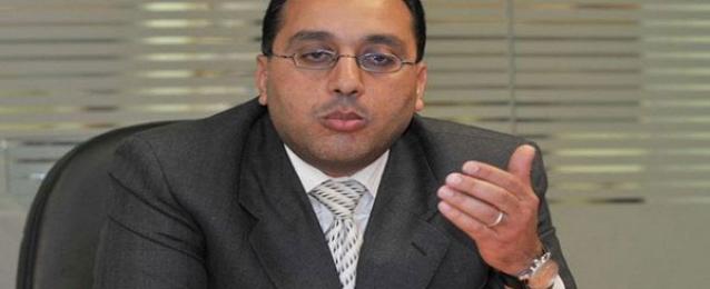 وزير الإسكان يضاعف موازنة تنمية المدن الجديدة إلى 14مليار جنيه