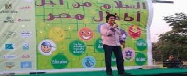 """الأحد.. """"الشباب والرياضة"""" تطلق مهرجان """"السلام من أجل أطفال مصر"""""""