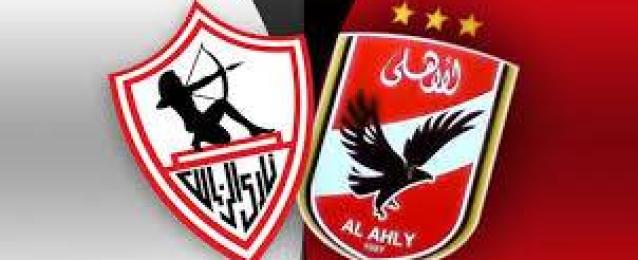 """سوبر الأهلي والزمالك تذاع على التليفزيون المصرى و""""إم بى سى مصر"""" غدًا"""