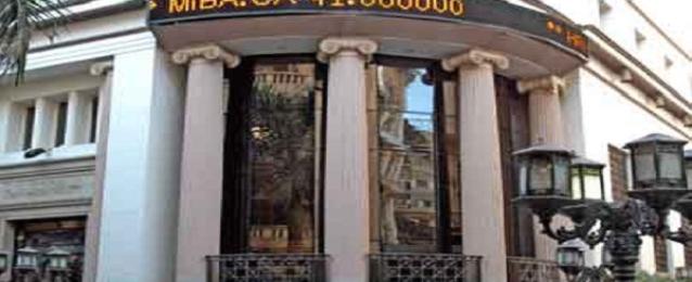 البورصة المصرية تجتمع بالشركات المقيدة لوضع إطار زمنى للتوافق مع قواعد القيد