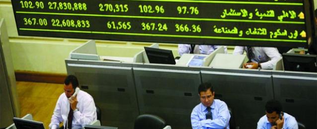 ارتفاع مؤشرات البورصة المصرية في بداية تعاملات اليوم