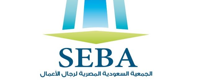 """""""السعودية المصرية """": استثمارات جديدة تصل إلى 450 مليون جنية بشرم الشيخ"""