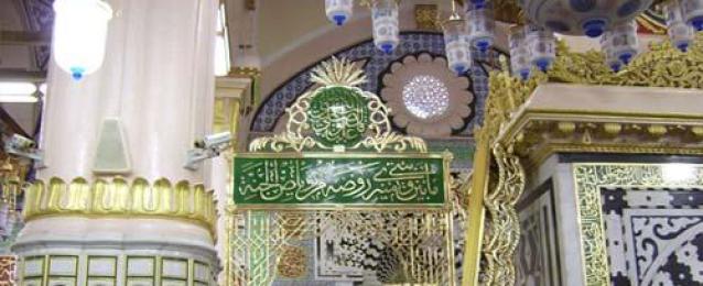 صاحب الدراسة المثيرة للجدل حول المسجد النبوي: لم أتطرق لنقل قبر النبي وما يُنقل عني كذبًا وزورًا