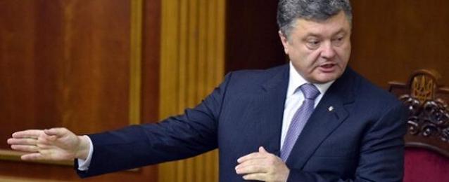 بوروشنكو يتوقع انتهاء الحرب ويعد لانضمام اوكرانيا للاتحاد الاوروبي