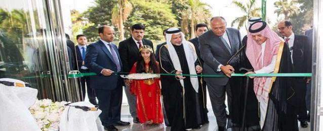 شكري والفيصل يفتتحان المقر الجديد لسفارة السعودية في القاهرة