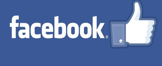 """""""فيسبوك"""" يتجاوز 100 مليون مستخدم في إفريقيا"""