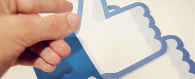 """تعرف علي الـ 5 أشياء يسرقها منك """"فيس بوك"""" بإرادتك!"""