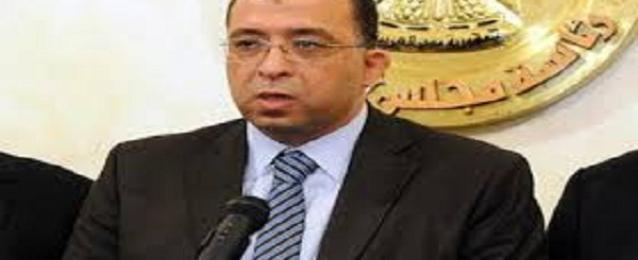 وزير التخطيط ومحافظ القاهرة يفتتحان مراكز خدمة المواطنين والمستثمرين بالمطرية
