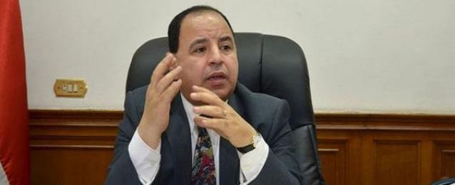 الرقابة المالية: إتساع نشاط التأمين البنكى فى مصر