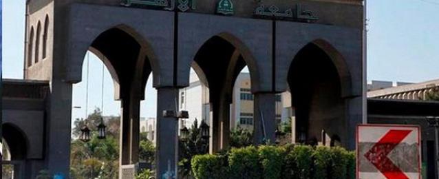 الهدوء الحذر يخيم على كليات جامعة الازهر بمدينة نصر والدراسة