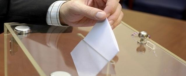 بدء التصويت في انتخابات برلمانية مبكرة في بلغاريا