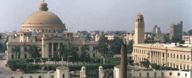 جامعة القاهرة تعلن الانتهاء من منظومة التأمين