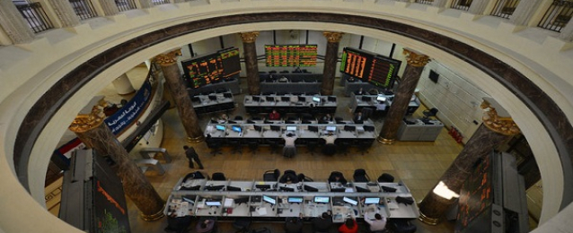 رغم ارتفاع نظيراتها العربية..بورصة مصر تواصل تراجعها ولكن بوتيرة أقل