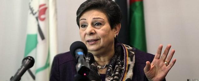 عشراوي: إعمار غزة يتطلب إطارا سياسيا واعترافا بدولة فلسطين