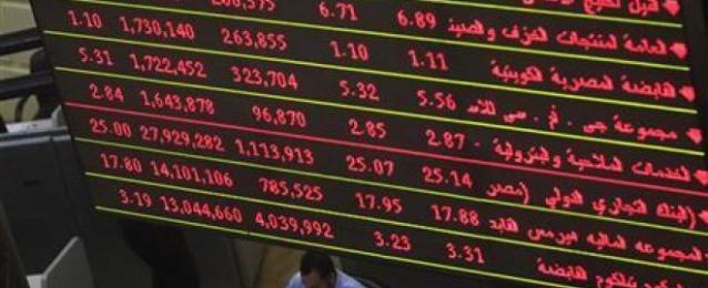 مبيعات عربية تهبط بمؤشرات بورصة مصر في مستهل التعاملات