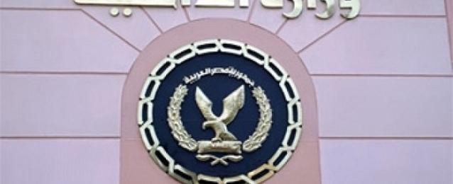 الداخلية: ضبط خلية إرهابية إخوانية تخطط لاستهداف ضباط الشرطة بالقاهرة