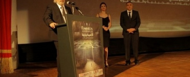 بدء استقبال الأفلام المشاركة في مهرجان الإسماعيلية السينمائي