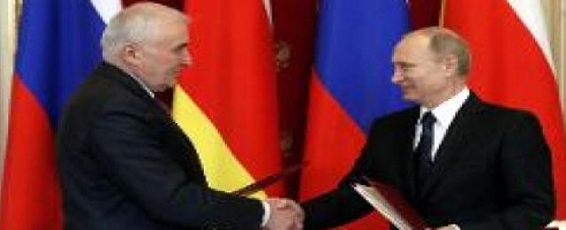روسيا توقع معاهدة تحالف مع اوسيتيا الجنوبية وتبيليسي وواشنطن تنددان