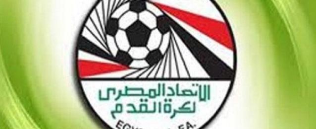 اتحاد الكرة يدرس تشكيل لجنة «شئون الجماهير»