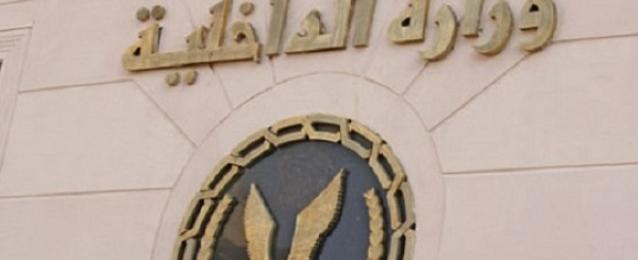 الداخلية: مقتل المتهمين الرئيسين بواقعة محاولة تفجير سيارة قاضي مكتب الإرشاد