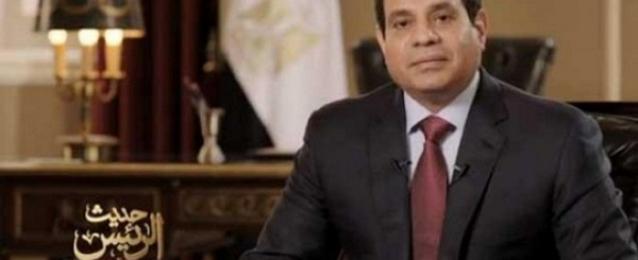الرئيس السيسى يوجه حديثه الشهرى للشعب فى السابعة مساء اليوم