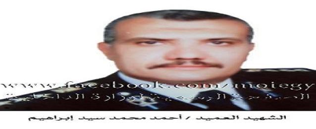 استشهاد عميد شرطة وإصابة عقيد آخر أثر انفجار عبوة ناسفة بالعريش