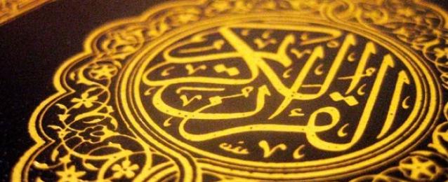 إذاعة ألمانيا تطلق برنامجا أسبوعيا لتفسير القرآن الكريم