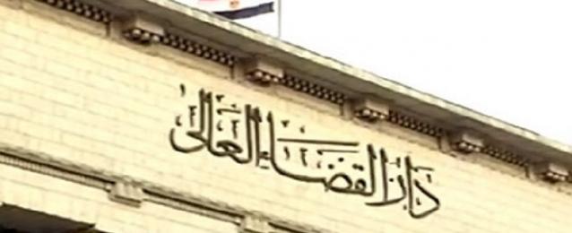 القضاء الأعلى ينعي شهداء الوطن القضاة الثلاثة ويتوجه بالعزاء لأسرهم