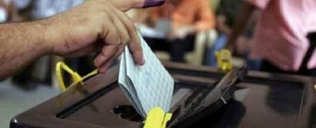 اليوم..انطلاق أولى جلسات مبادرة المشروع الموحد لقوانين الانتخابات