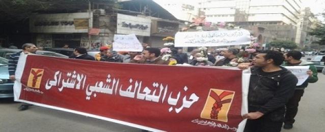 براءة 17 من التحالف الاشتراكي من تهمة خرق قانون التظاهر
