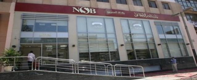 بنك ناصر: لا مانع من الانضمام للبنك المركزي ولكن بعد تعديل تشريعي