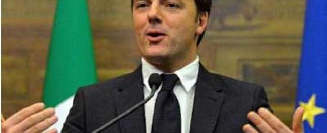 وفد اقتصادي إيطالي يصل الى القاهرة لبحث سبل تعزيز التعاون الاقتصادي