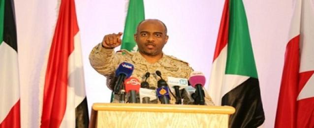 عسيري : مليشيا الحوثي تواصل استخدام المنشآت المدنية لتخزين الأسلحة