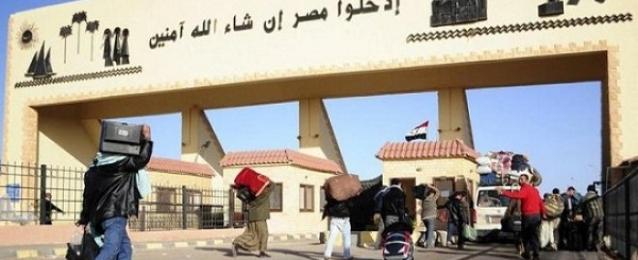 عودة 238 مصريا من ليبيا عبر السلوم خلال 24 ساعة الماضية