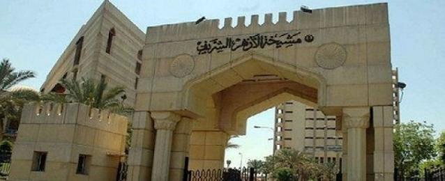 لجنة الآثار الإسلامية توافق على مشروع سعودى لترميم مشيخة الأزهر