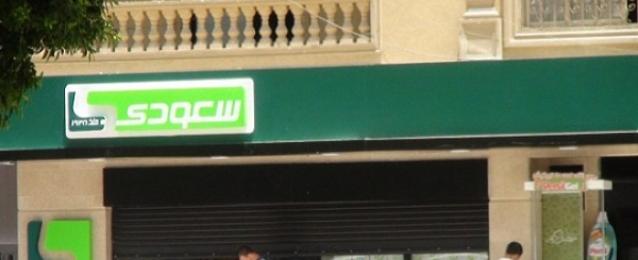 """""""الإداري"""" يؤجل طعن التحفظ على أموال محلات """"سعودي"""" لـ١٥ يونيو"""