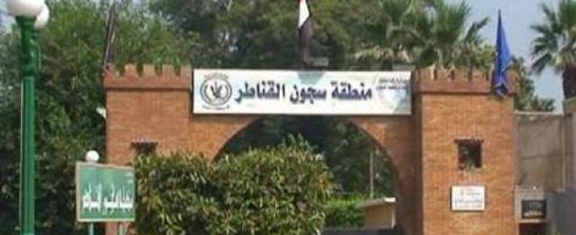 تجهيز لجنة بسجن القناطر لأداء امتحانات الثانوية العامة