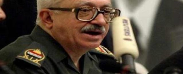 وفاة نائب رئيس الوزراء العراقي الأسبق طارق عزيز