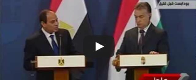 نص البيان المشترك للحكومتين المصرية والمجرية عقب لقاء السيسي وأوربان