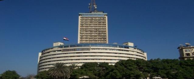 الإدارية تحيل 13 مسئولا بأمن ماسبيرو للمحاكمة التأديبية لتسهيلهم الاستيلاء على المال العام