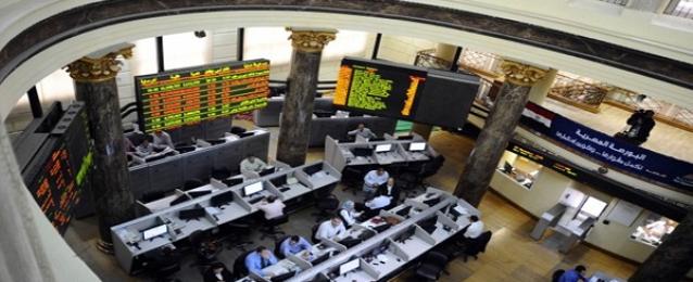 ارتفاع طفيف لمؤشرات البورصة المصرية في ختام التعاملات