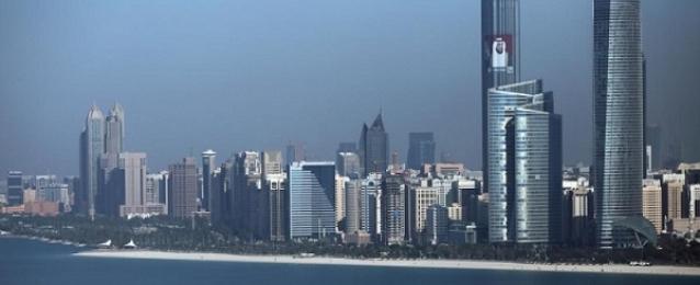 الإمارات : لا خطط لفرض ضريبة على دخل الأفراد