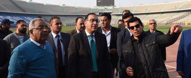 مدبولى ووزير الشباب يتفقدان استاد القاهرة لمتابعة الاستعدادات لكأس الأمم